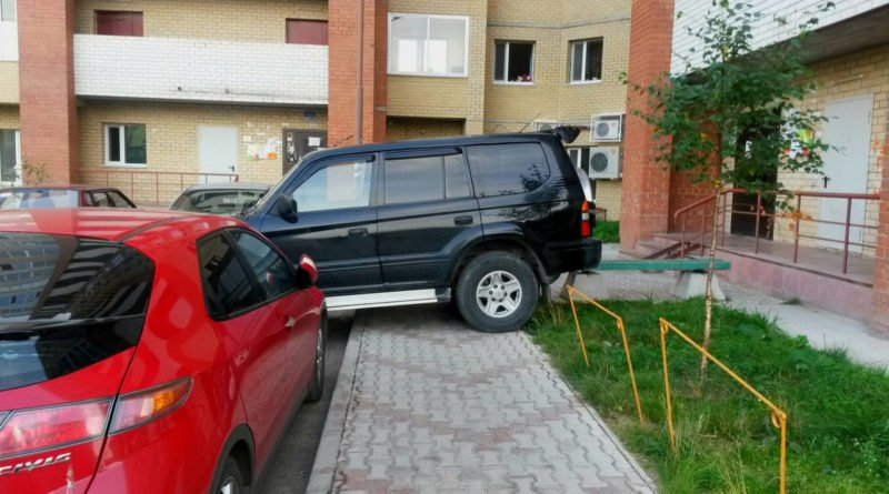 Нарушение правил парковки автомобиля