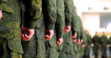 Военнобязанные
